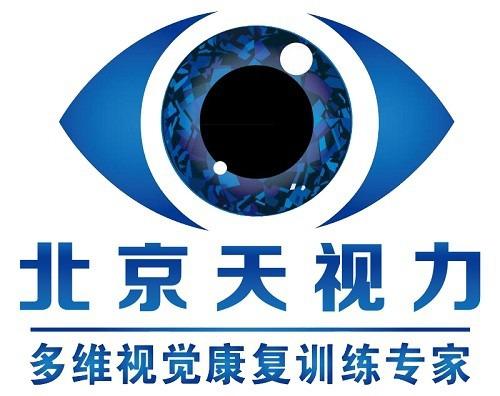 无锡慕妍管理咨询有限公司