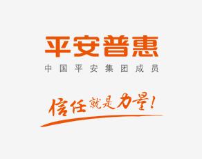 平安普惠投資咨詢有限公司合肥潛山路分公司