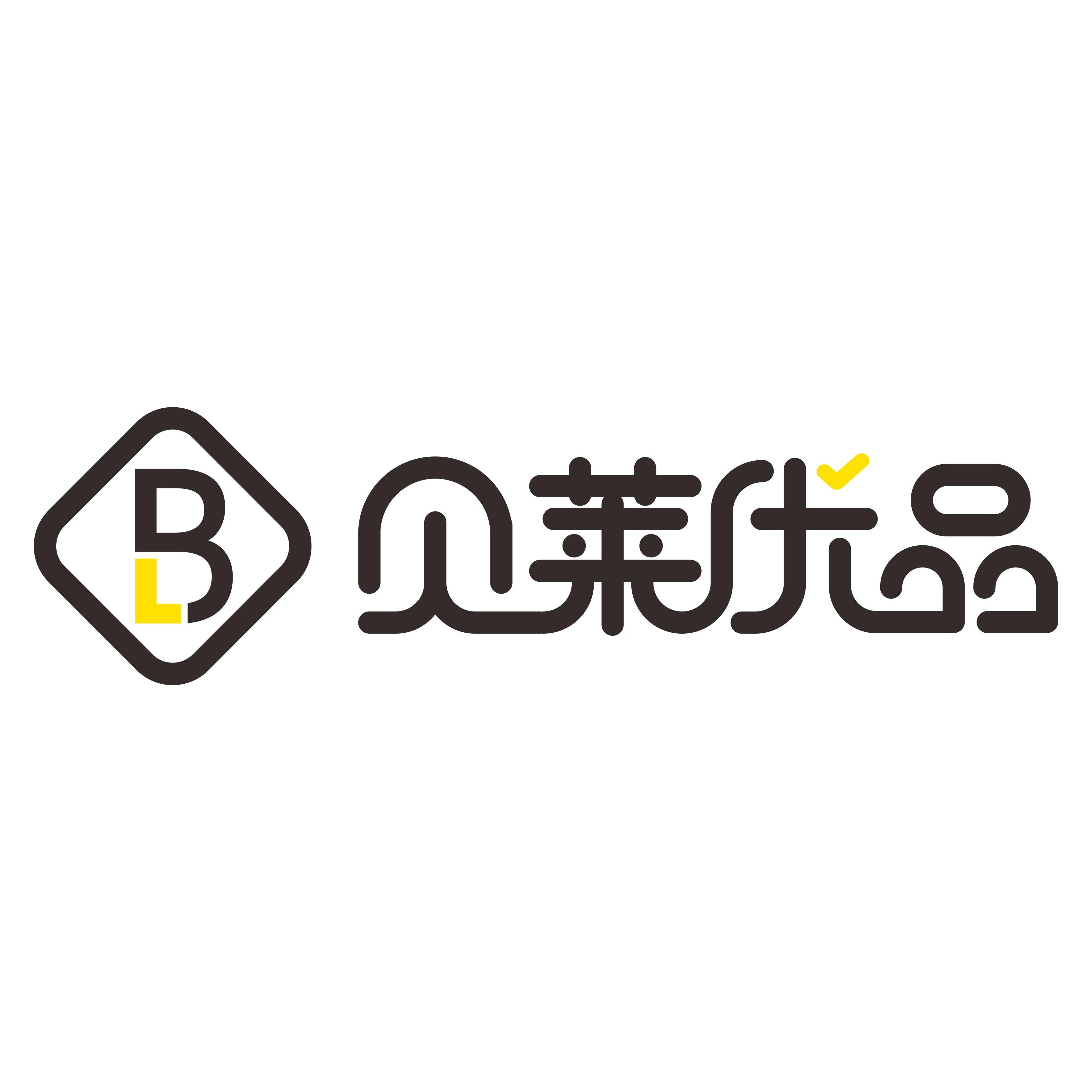重慶貝萊優品國際貿易有限公司