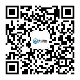 长春市吉珠科技有限公司