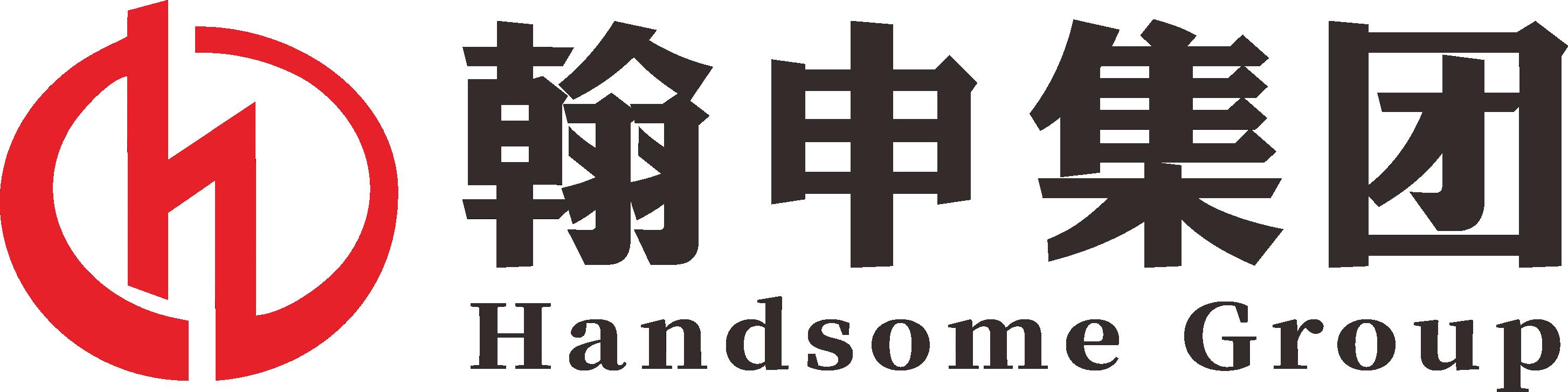 湖南翰申企业服务有限公司