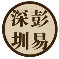 深圳市铃兰科技有限公司