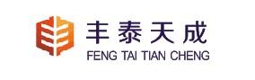 安徽豐泰天成金融信息服務有限公司