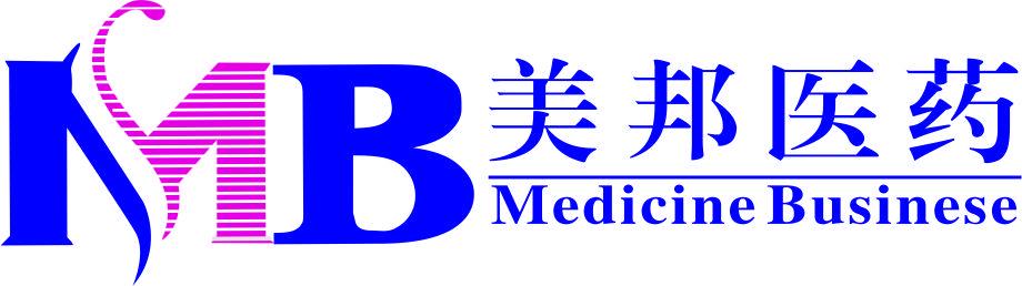 青島美邦醫藥有限公司