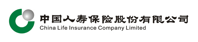中國人壽保險股份有限公司廈門市濱北支公司