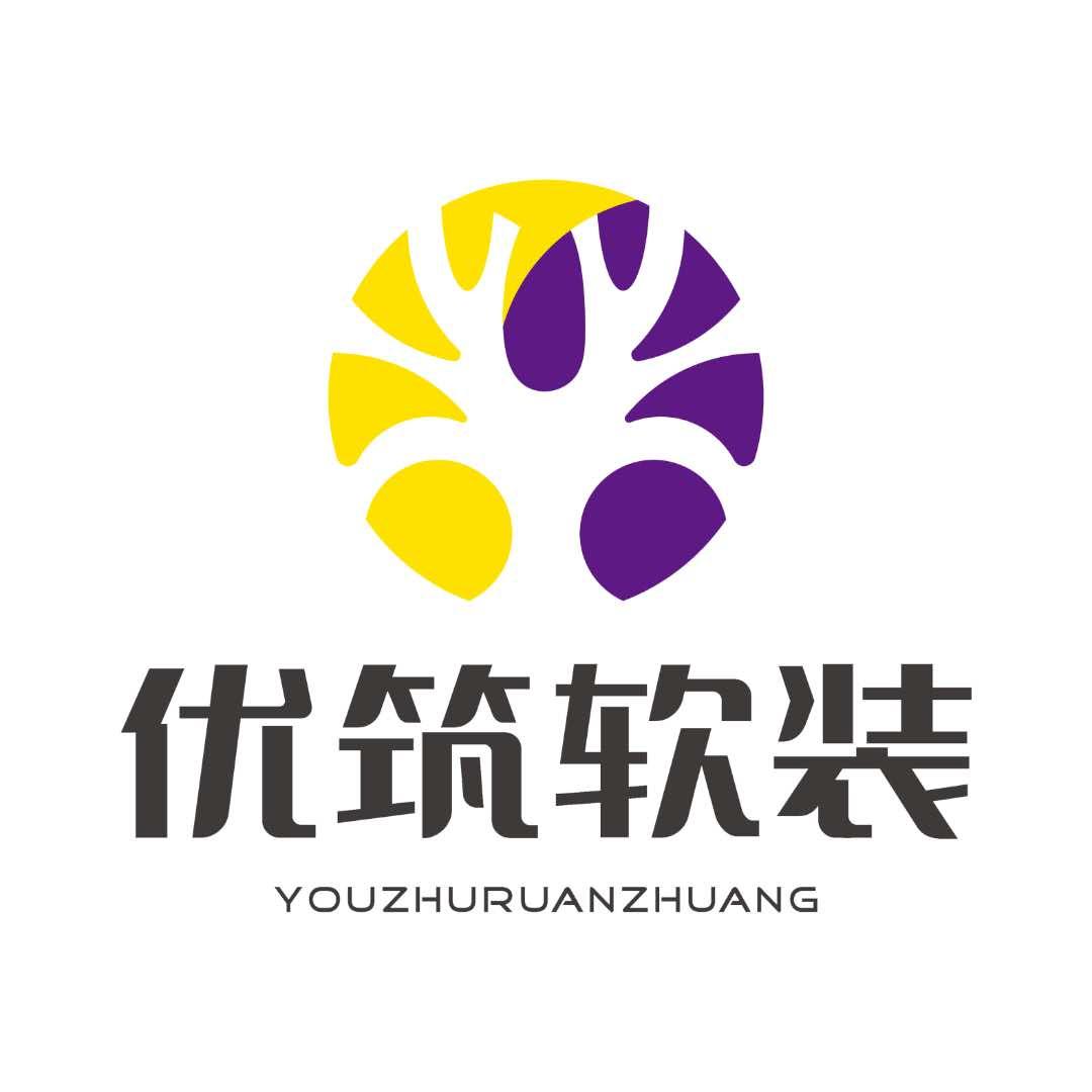 优筑(杭州)软装设计有限责任公司