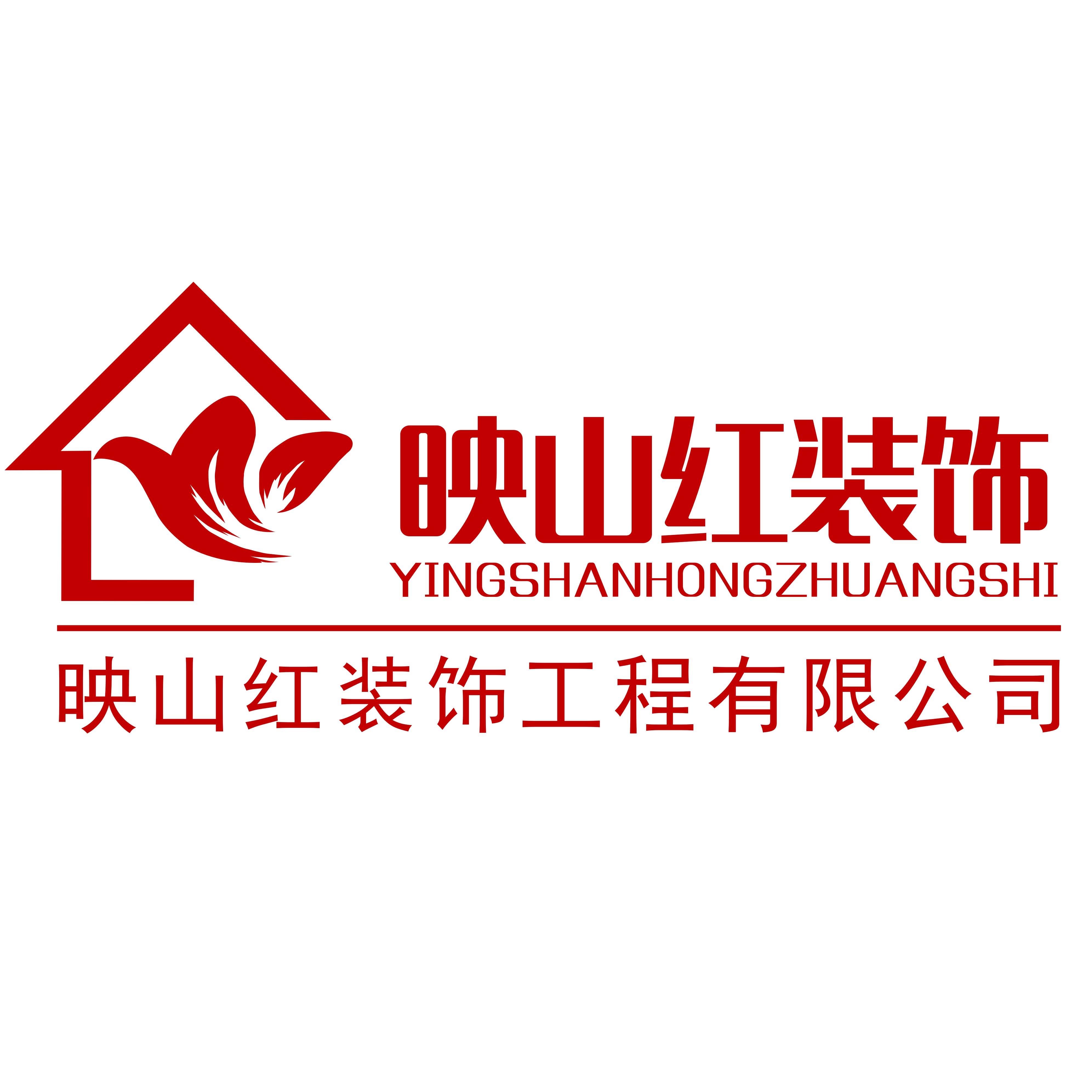 蘇州映山紅裝飾工程有限公司