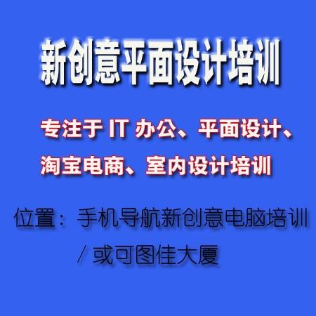 深圳市龍華新區觀瀾新創意電腦經營部