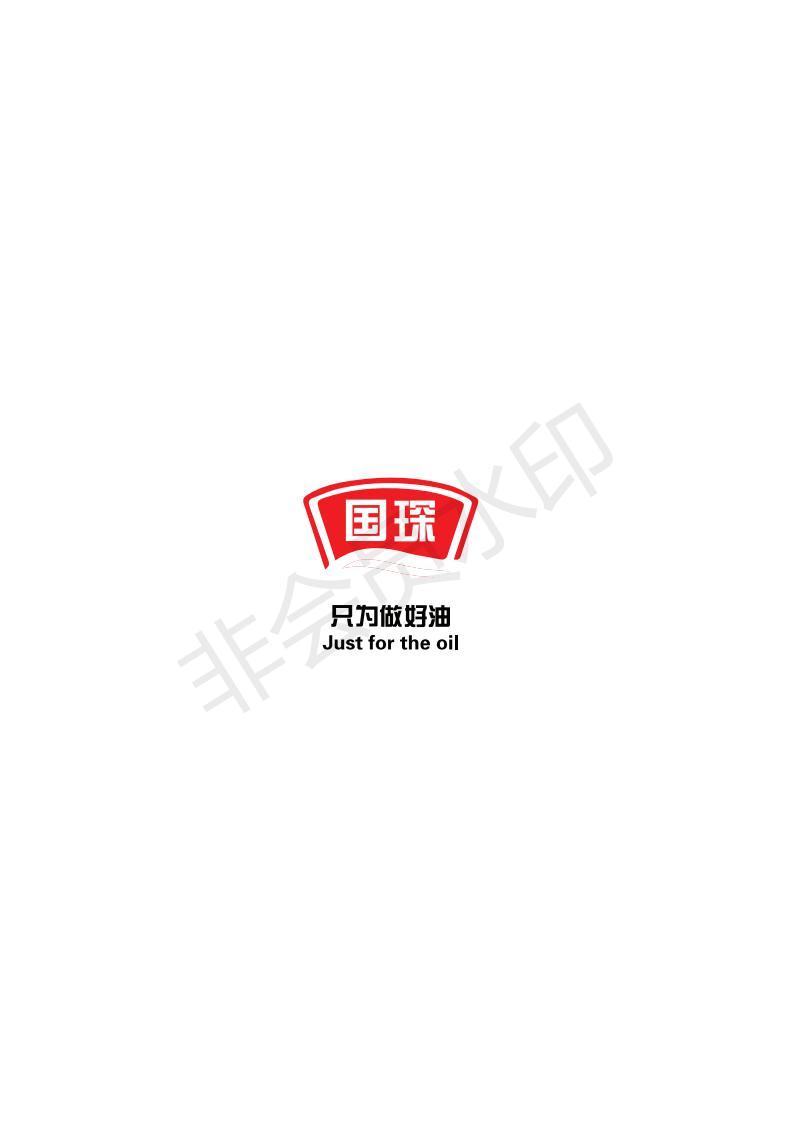 成都国琛食品有限公司logo