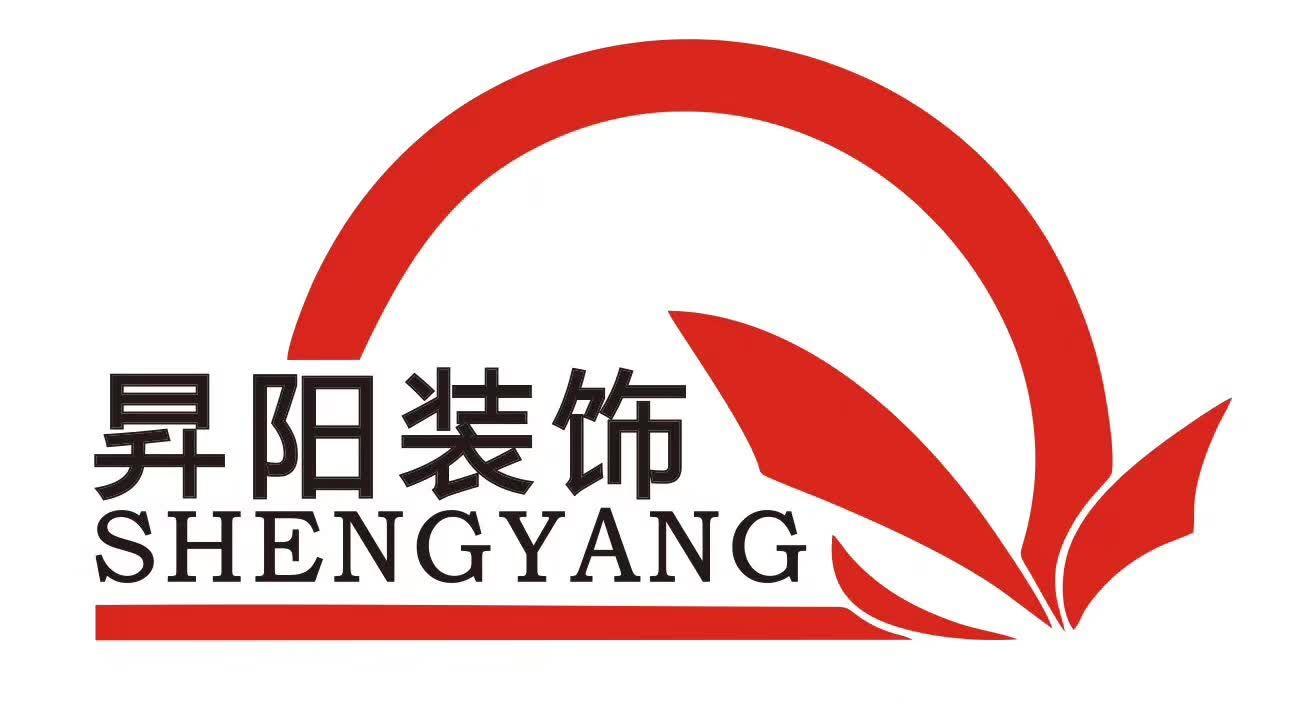 廣州昇陽裝飾工程有限公司