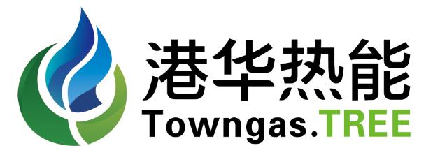港华通瑞(青岛)能源发展有限公司