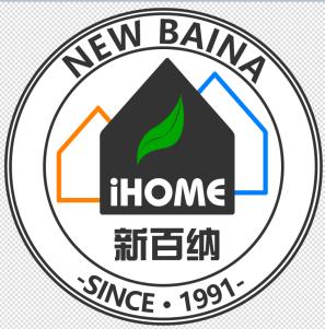 湖南新百纳暖通设备工程有限公司