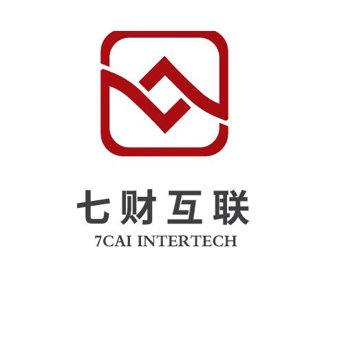 七財互聯網科技(江蘇)有限公司