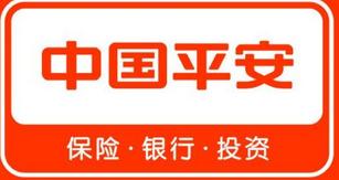 中國平安人壽保險股份有限公司湖北省直屬第四營銷服務部