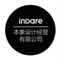 惠州市本象設計經營有限公司
