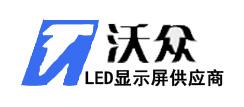 鄭州沃眾電子科技有限公司