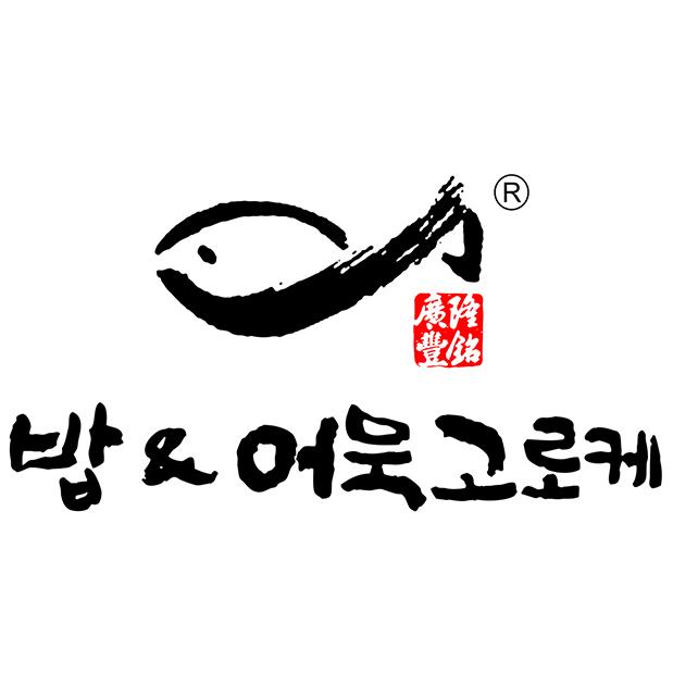 飯和魚糕食品(深圳)有限公司
