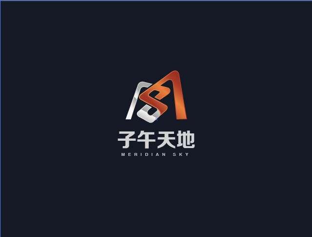 黑龍江省子午天地通信科技發展有限公司