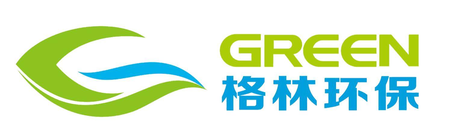 武漢格林環保設施運營有限責任公司