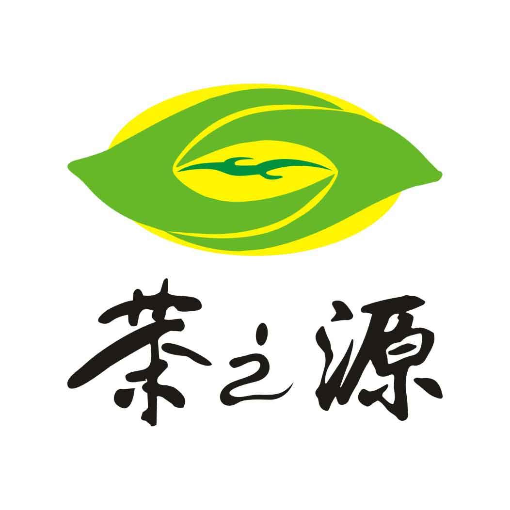 成都茶之源商貿有限公司