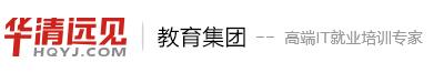 北京华清远见科技发展有限公司长沙分公司