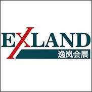 上海逸嵐會展服務有限公司