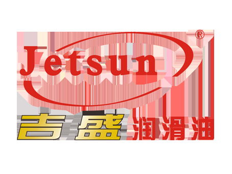廣州吉盛潤滑科技有限公司