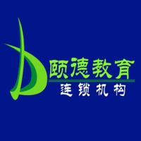 惠州市惠陽區新圩頤德午托中心