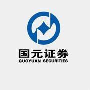 国元证券股份有限公司上海杨树浦路证券营业部