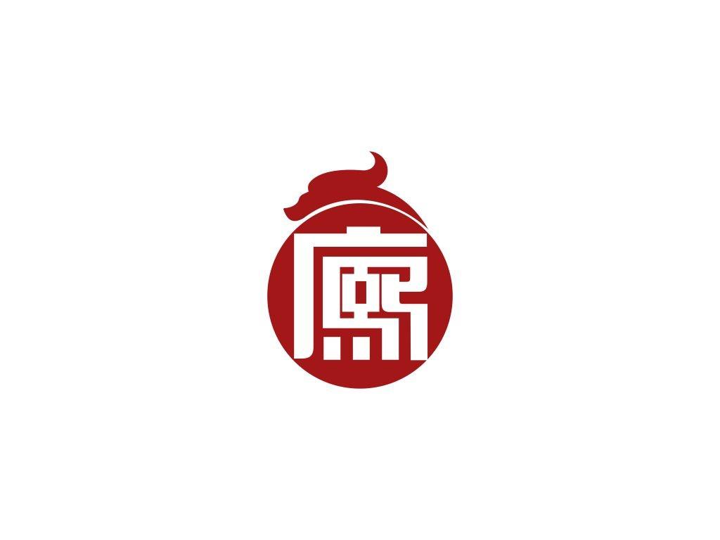 上海廣熙酒店設備有限公司
