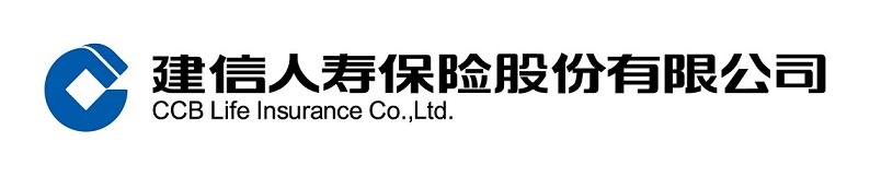 建信人寿保险股份有限公司重庆分公司