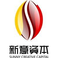 新意資本基金管理(深圳)有限公司