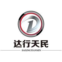 邯鄲市天民房地產開發有限公司