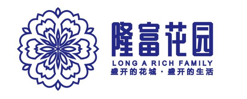 邯鄲市隆富房地產開發有限公司