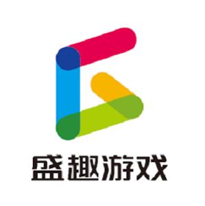 盛趣信息技術(上海)有限公司