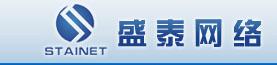江蘇盛泰網絡科技發展有限公司