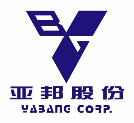 江蘇亞邦染料股份有限公司
