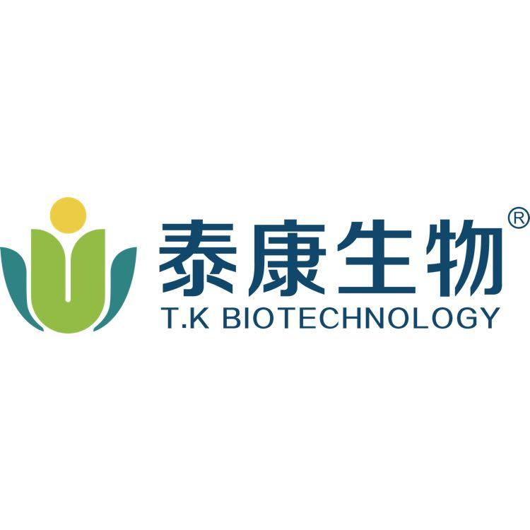 浙江泰康生物科技有限公司