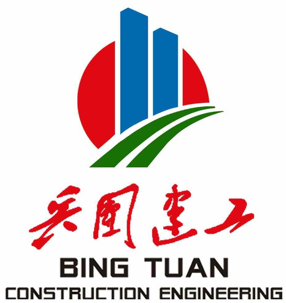 重慶北新渝長高速公路建設有限公司