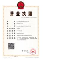 連云港新國旅投資有限公司