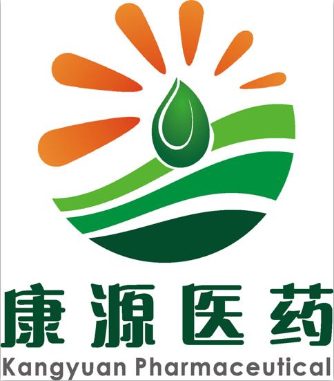廣州康源醫藥科技有限公司