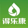 浙江得乐康食品销售有限公司