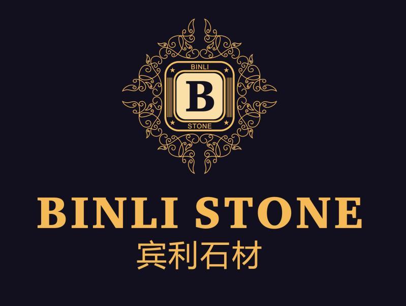 吉林省宾利石材有限责任公司