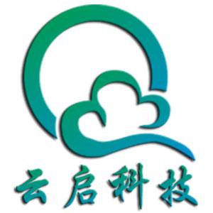 河南云启电子科技有限公司