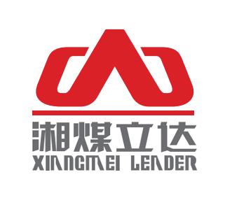 湘煤立达矿山装备股份有限公司