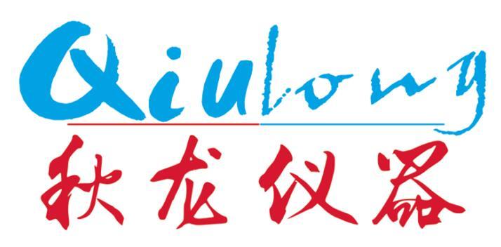 长沙市秋龙仪器设备有限公司
