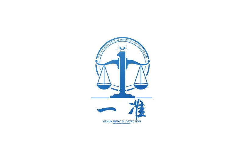 福建省一準醫學檢測科技發展有限公司