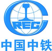 中鐵建工集團北方工程有限公司