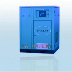 滑片式空压机价格 郑州滑片式空压机 德邦机电设备值得信赖