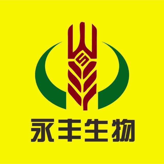 鄭州永豐生物肥業有限公司